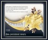 VIII Зимний Уральский полиграфический форум