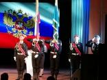 VIII Открытый Региональный чемпионат «Молодые профессионалы»  ( WorldSkills Russia)