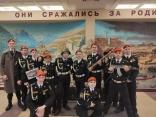 Военно-патриотическая квест-игра «Сын своего времени…»