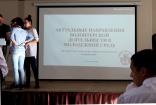 Участие курсантов УрПСУЦ в научно-практической конференции