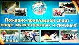 Победа в юношеском Чемпионате Свердловской области